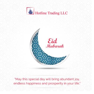 Eid Al Adha – Hotline Trading LLC | Dubai/ Qatar/ Saudi Arabia/ Oman